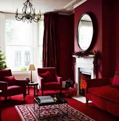 шторы бордового цвета в интерьере гостиной