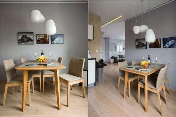 обеденный стол на кухне в стиле минимализм