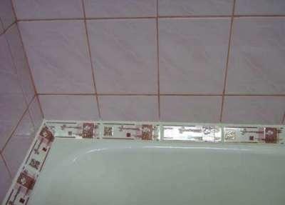 подбираем бордюр для ванной