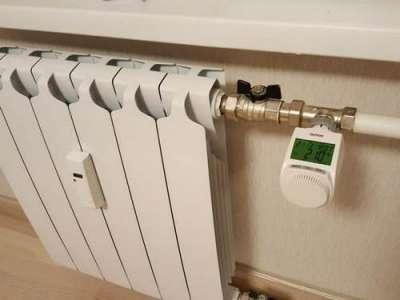 Счетчик тепла для квартиры