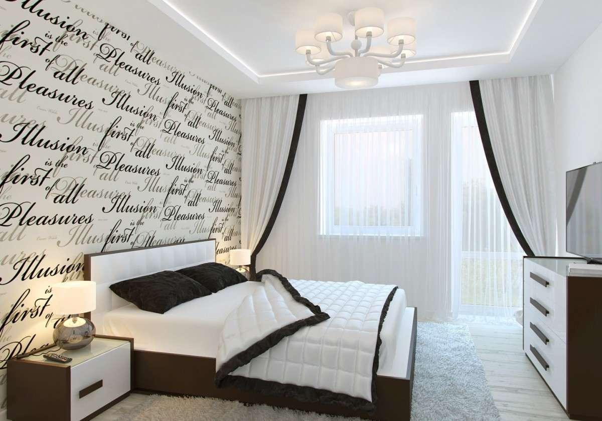 фото интерьер спальни в стиле минимализм