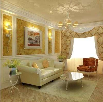 Интерьер гостиной 18 кв.м фото классика