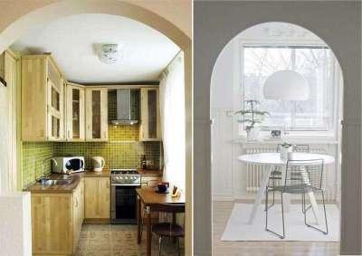 Арки из гипсокартона на кухне: дизайн, фото.