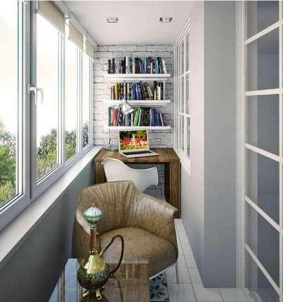рабочий кабинет с зоной отдыха на балконе
