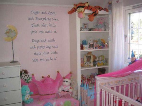 стихи на стене в комнате девочки