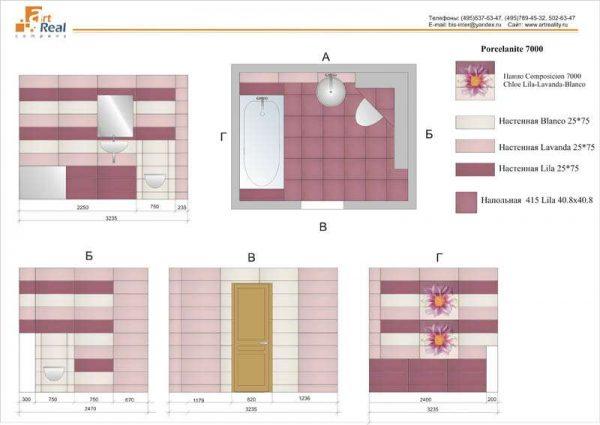 эскиз раскладки плитки в ванной в программе